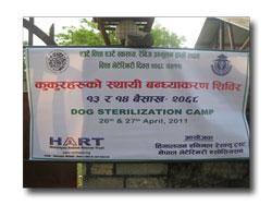Pokhara Field Camp